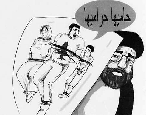 """קריקטורה שפרסם צה""""ל בלבנון לעורר את דעת הקהל המקומית נגד חיזבאללה במהלך מלחמת לבנון השנייה ()"""