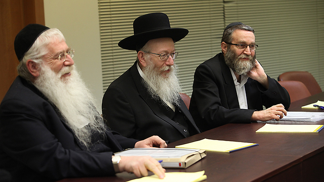 Members of the United Torah Judaism party (Photo: Gil Yohanan)
