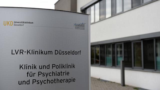 בית החולים שבו טופל לוביץ. הסתיר את מחלתו (צילום: AFP) (צילום: AFP)