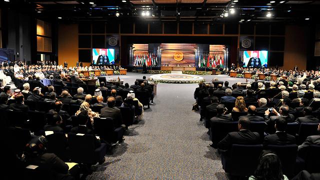Arab League summit in Egypt