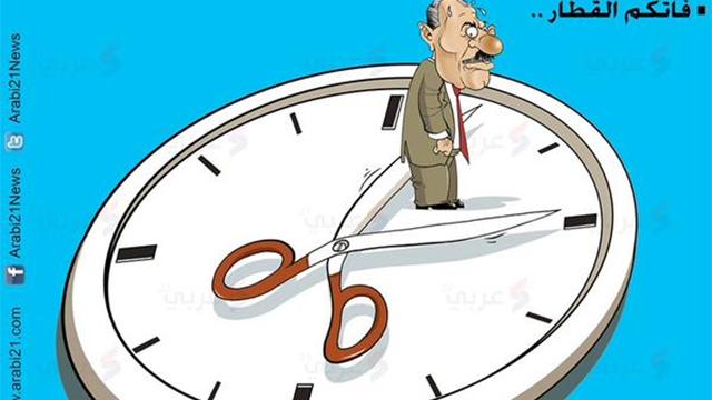 """השעון """"גוזר"""" את סאלח: """"פספסת את הרכבת"""". קריקטורה בתקשורת הערבית ()"""