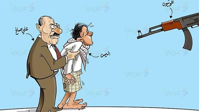 קריקטורה ערבית: סאלח מחזיק את תימן בשבי ()