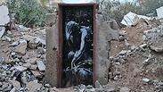 Photo: Banksy