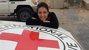 צילום: ICRC