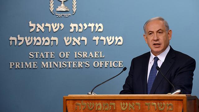 Benjamin Netanyahu (Photo: Haim Zach, GPO)