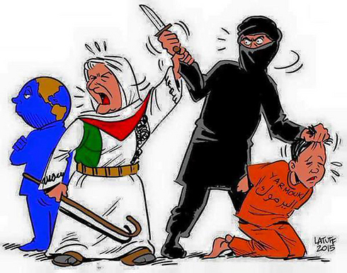 Cartoon showing Palestinian woman trying to stop IS beheading Yarmouk, while the world turns its back