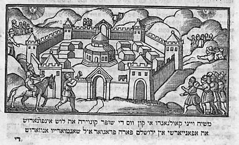 כמיהה לציון בהגדת וורנו: המשיח תוקע בשופר בכניסה לירושלים (הספרייה הלאומית) (הספרייה הלאומית)