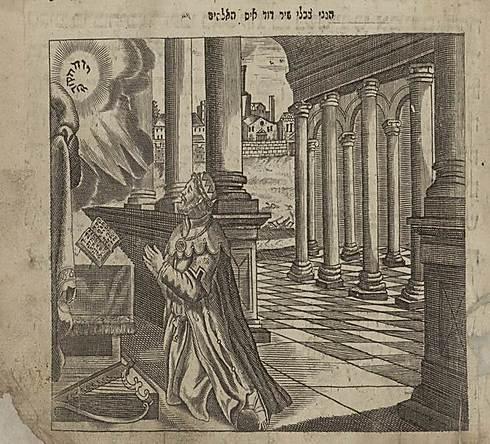 הגדה מודפסת מפראג (1713), עם ציורים בעלי השפעה נוצרית ברורה. למשל, ציור של דוד המלך בירושלים, משתחווה מול רוח הקודש (הספרייה הלאומית) (הספרייה הלאומית)