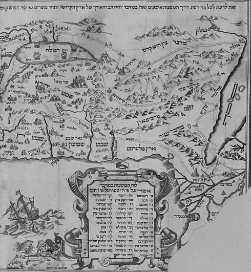 הגדת אמשטרדם, 1695, עם פירוש אברבנאל, כוללת מפה של מסעות בני ישראל במדבר בדרך ממצרים לארץ ישראל (הספרייה הלאומית) (הספרייה הלאומית)