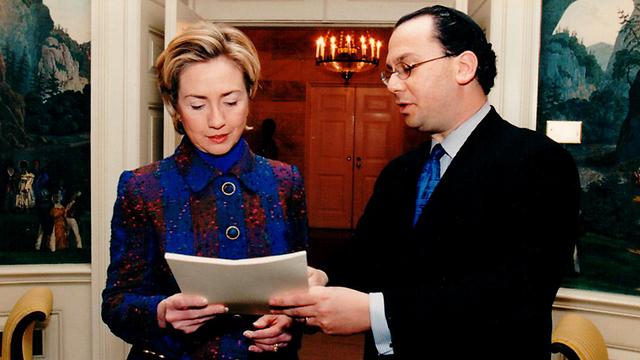 Rabbi Marc Schneier with Hillary Clinton