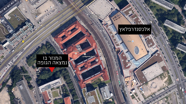 אזור הרצח בברלין (צילום: google maps) (צילום: google maps)
