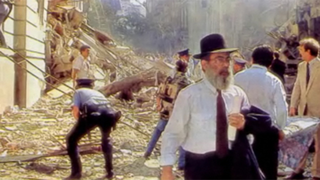 Scene of the terror attack at the Buenos Aires Israeli embassy in 1992 (Photo: Avi Peretz)