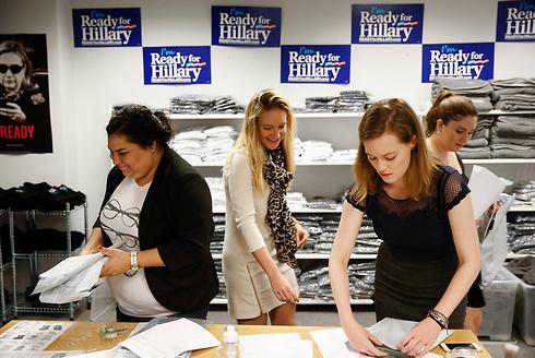 בנות המטה. המגדר לא יהיה שיקול בהצבעה (צילום: AP) (צילום: AP)