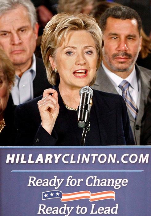 קלינטון בניסיון הקודם לרוץ לנשיאות, בפריימריז של 2008 (צילום: EPA) (צילום: EPA)