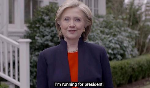 """קלינטון מודיעה בסרטון: """"אני רצה לנשיאות"""" ()"""