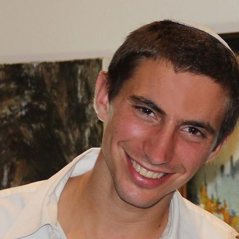 Hadar Goldin, killed in action in Rafah.