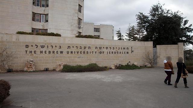 האוניברסיטה העברית. נימקו את ההחלטה בהתחשבות ברגשות הסטודנטים הערבים (צילום: אוהד צויגנברג)