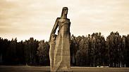 צילום: Anatoly V. Istomin