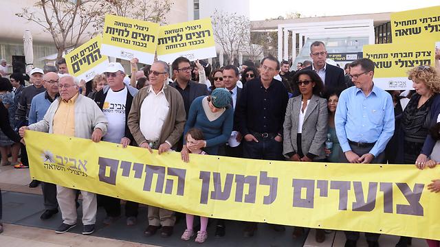 מאות צעדו בתל אביב (צילום: מוטי קמחי) (צילום: מוטי קמחי)