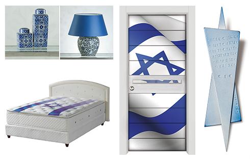 דלת עם דגל ישראל של שריונית חסם, מיטה עם דגל ישראל של גודנייט, מגן דוד לקיר של יוריני ל YOYO 32 ונומרו 13 (צילום: מורג ביטן, ירון וינברג) (צילום: מורג ביטן, ירון וינברג)
