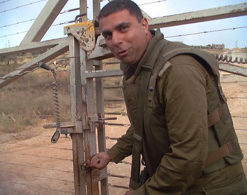 נעילת השער בגבול - בפעם האחרונה (צילום: אביהו שפירא) (צילום: אביהו שפירא)
