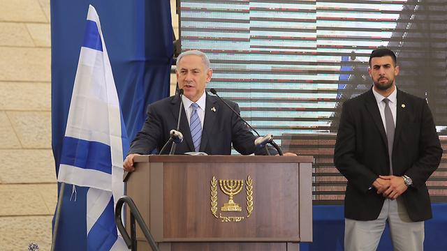 Netanyahu at ceremony (Photo: Gil Yohanan)