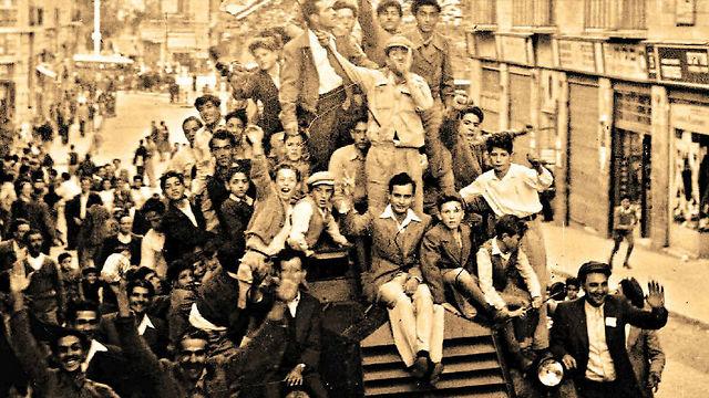 Impromptu street celebrations in Jerusalem after Israel declared independence in 1948
