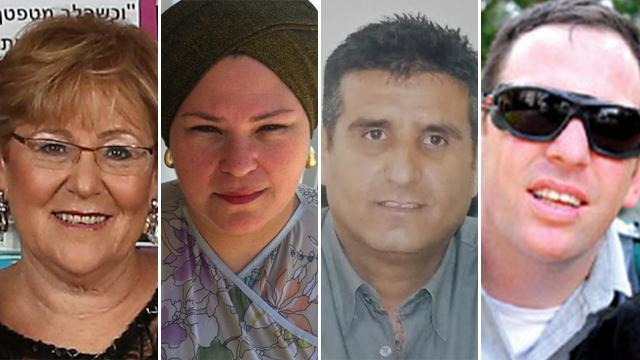 ארבעה גיבורים ישראלים ()