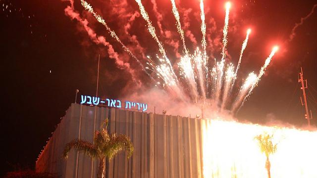זיקוקים בשמי באר שבע (צילום: הרצל יוסף) (צילום: הרצל יוסף)