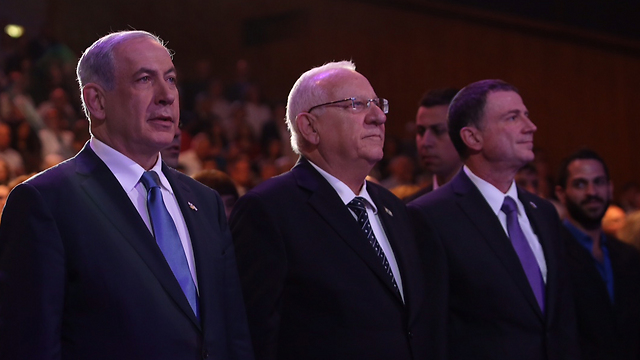 From left to right: Netanyahu, Rivlin and Edelstein  (Photo: Gil Yohanan)