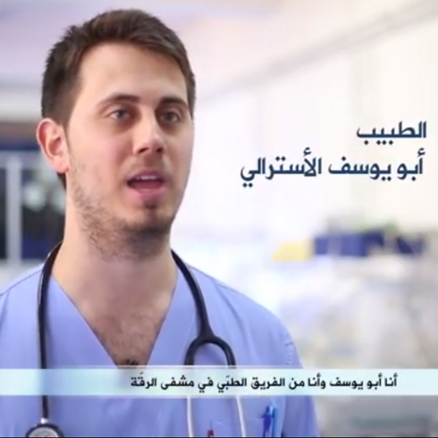 One of the doctors featured in Islamic STate group's video. (Photo: YouTube Screenshot)