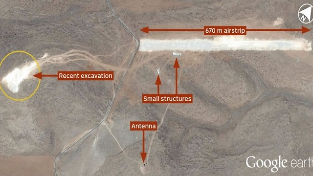 The Hezbollah airstrip