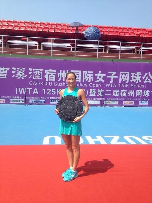 שלשום זכתה בטורניר איסטנבול, ב-2013 בסין ()