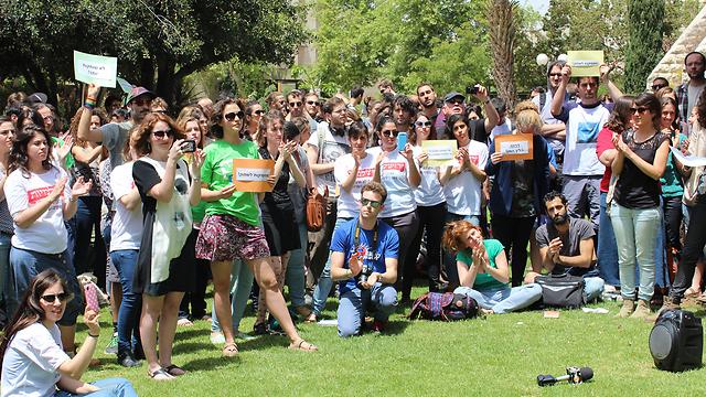 מחאה נגד הטרדה מינית באוניברסיטה העברית (ארכיון) (צילום: מעיין קופיט)
