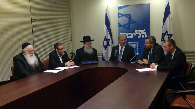 UTJ members before signing the coalition agreement with Likud in 2015. The party risks losing its power and influence in the event of elections