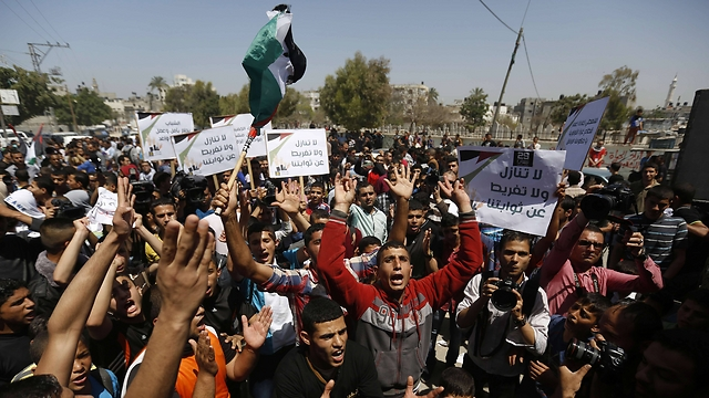 Protest in Gaza. (Photo: AFP)