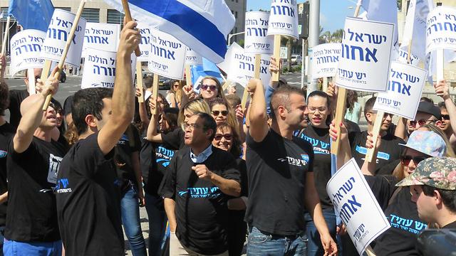 ההפגנה של יש עתיד בתל אביב ()