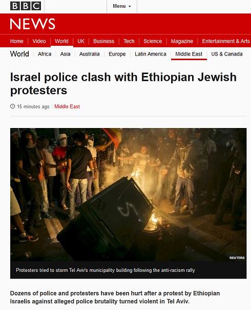 הדיווח ב-BBC