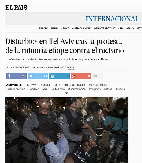 """""""אל פאיס"""", ספרד"""