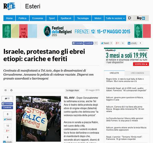"""""""לה רפובליקה"""", איטליה. פצועים בהפגנת היהודים האתיופים"""