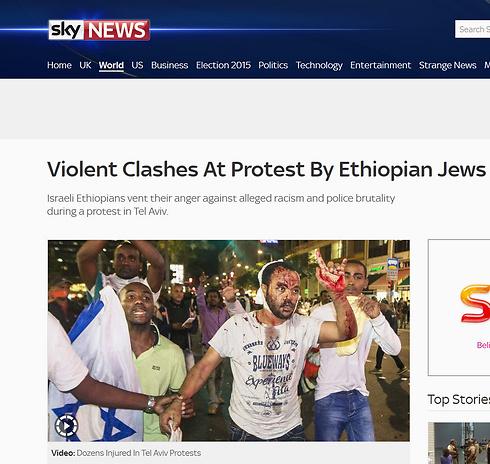 """""""סקיי ניוז"""", בריטניה. """"עימותים אלימים בהפגנת יהודי אתיופיה"""""""