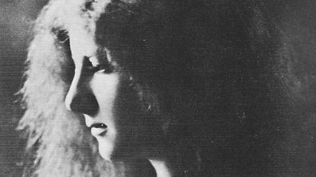 1916 год. Фото предоставлено Иегудит Райфен-Ронен, Общество по сохранению памяти Голды Меир