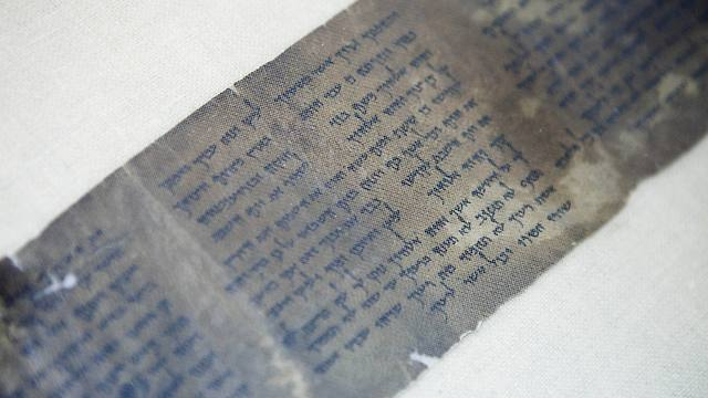 World's oldest complete copy of the Ten Commandments, written on one of the Dead Sea Scrolls (Photo: AP)