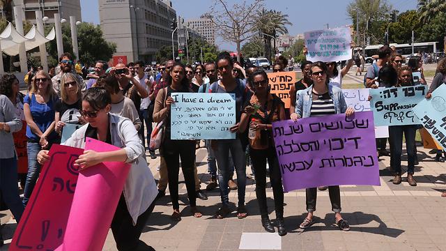 הזדהות עם יוצאי אתיופיה באוניברסיטת תל אביב (צילום: מוטי קמחי) (צילום: מוטי קמחי)