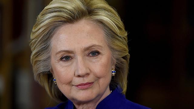 Hillary Rodham Clinton (Photo: AFP)