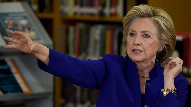 קשה להעריך שהיא תפעל בגלוי נגד אובמה. קלינטון (צילום: AFP) (צילום: AFP)
