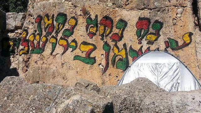 כתובת הגרפיטי שנמצאה באזור בית הכנסת העתיק (צילום: אורי ברגר, באדיבות רשות העתיקות )