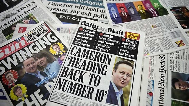עיתוני בריטניה הבוקר (צילום: AFP) (צילום: AFP)