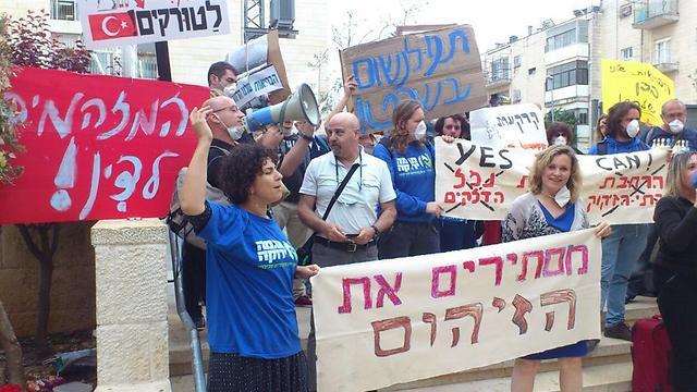 הפגנה בירושלים נגד זיהום האוויר (צילום: מגמה ירוקה)