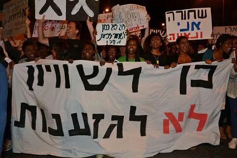 Demonstrators in Haifa (Photo: George Ginsburg) (Photo: George Ginsburg)